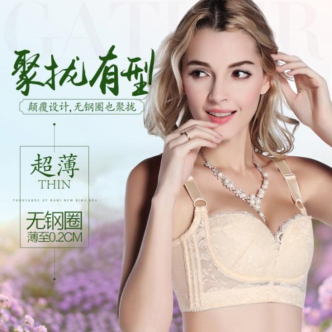 【安希娅】竹纤维文胸WX015超薄无钢圈DE杯 五排