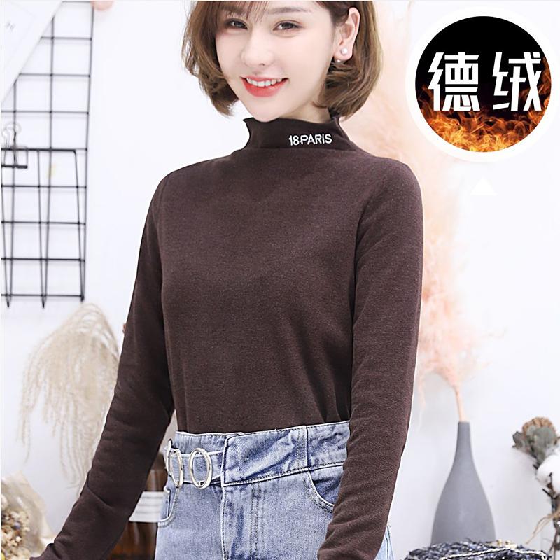 【安希娅】竹纤维+德绒超暖打底单衣S9107