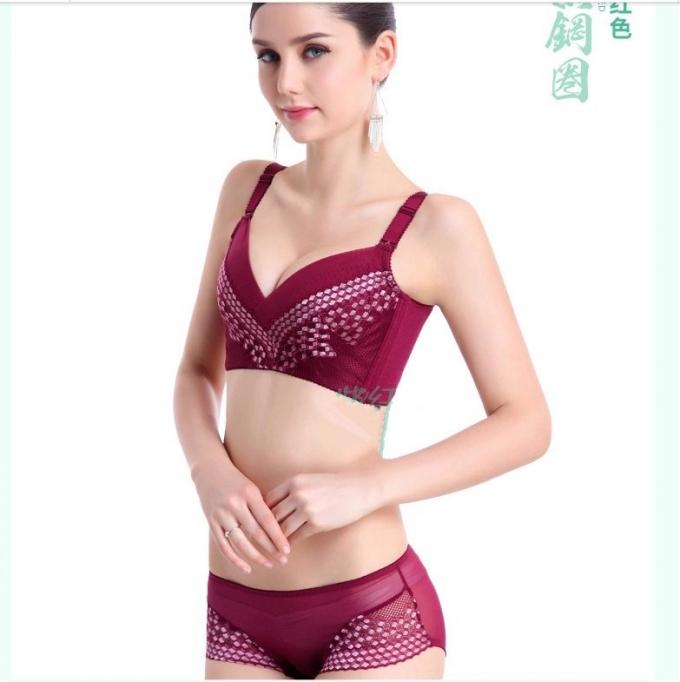 【安希婭】竹纖維文胸WX036超薄無鋼圈B杯