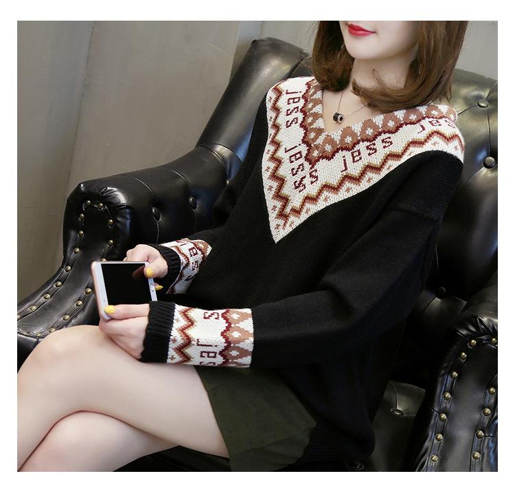 【安希娅】竹纤维毛衫S9131