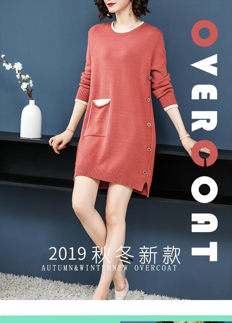 【安希娅】竹纤维毛衫S9134