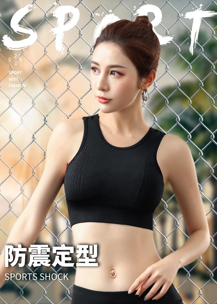 【安希娅】竹纤维运动文胸WX215