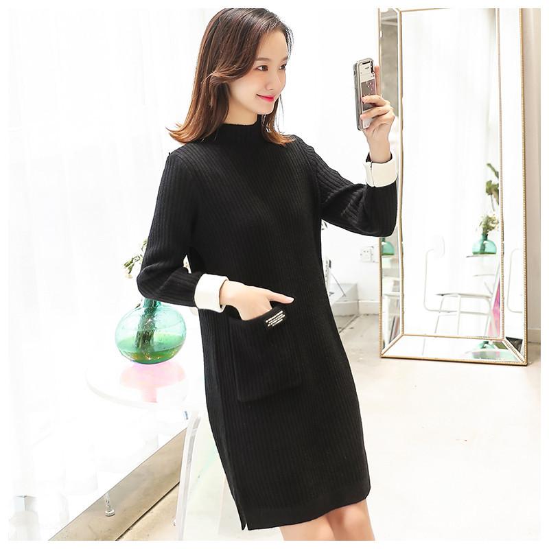 【安希娅】竹纤维毛衫S9133
