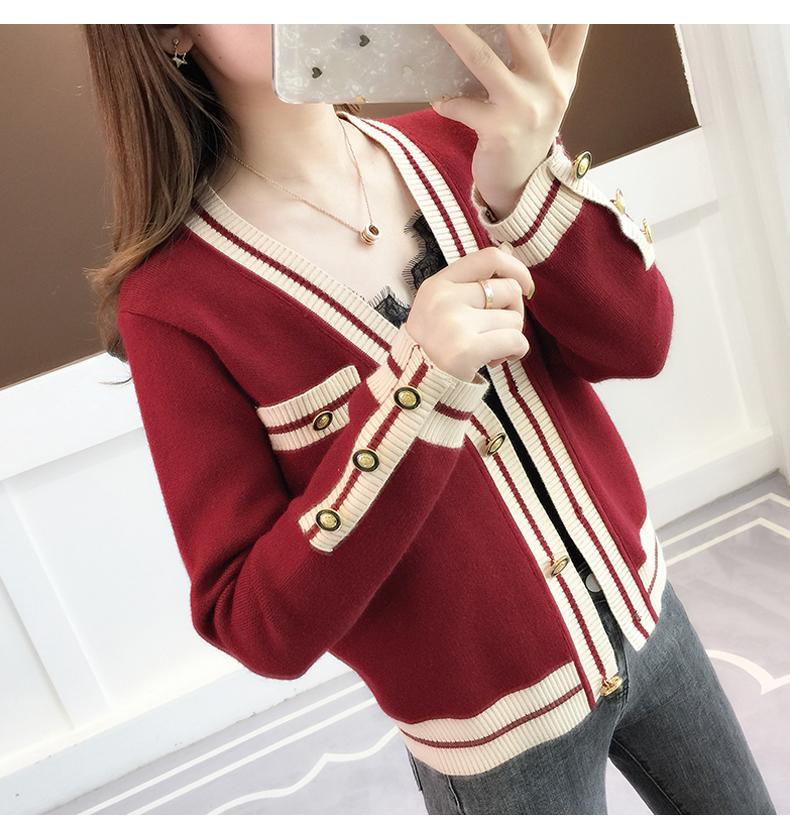 【安希娅】竹纤维毛衫S9136
