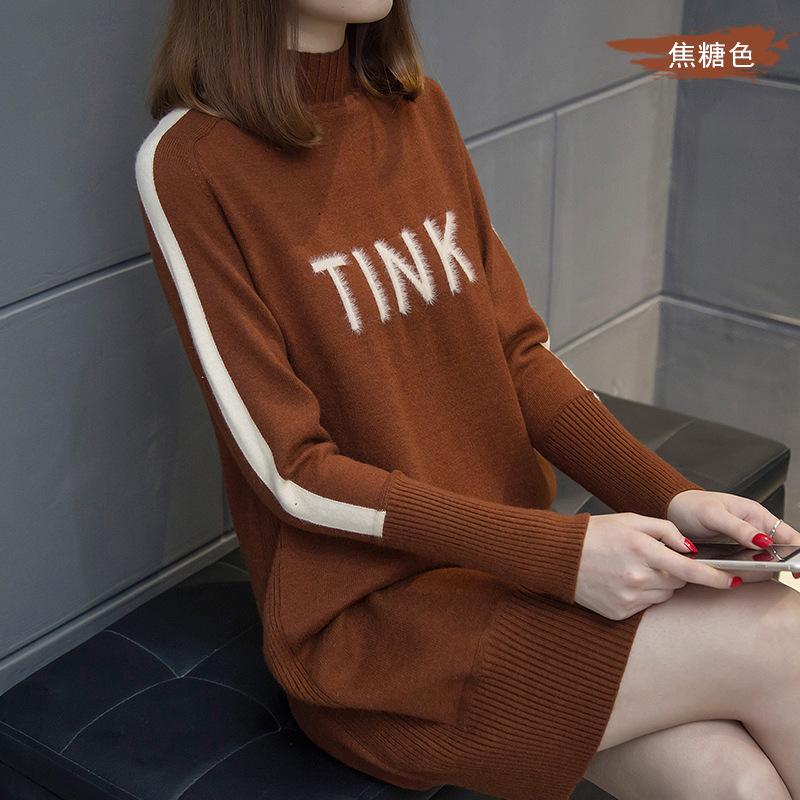 【安希娅】竹纤维羊毛衫S9119