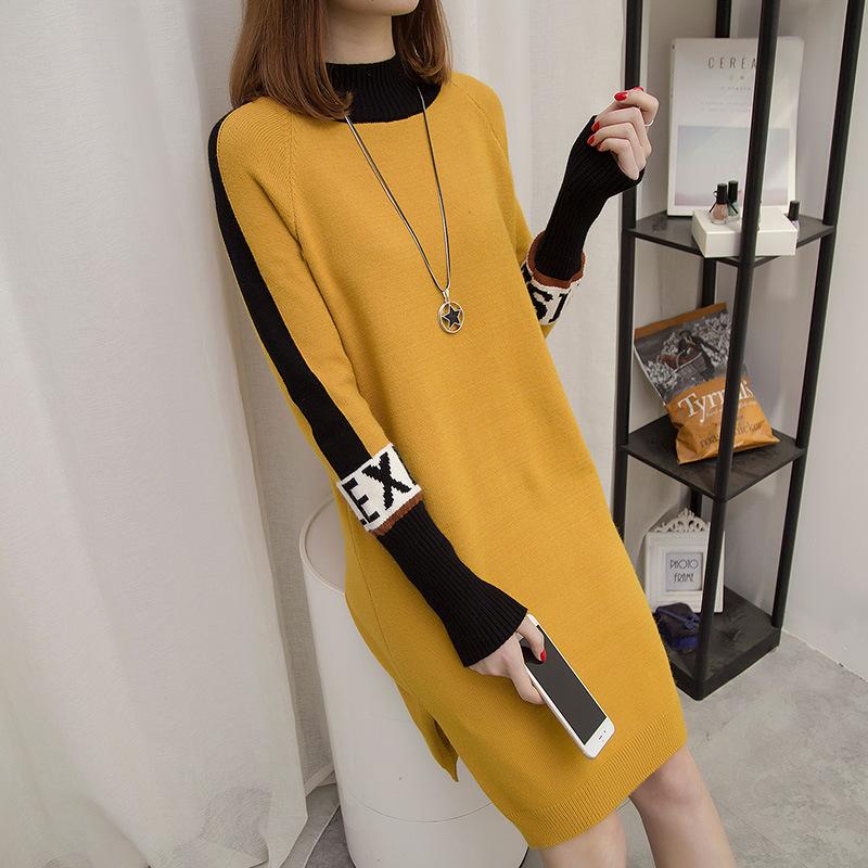 【安希娅】竹纤维羊毛衫S9120