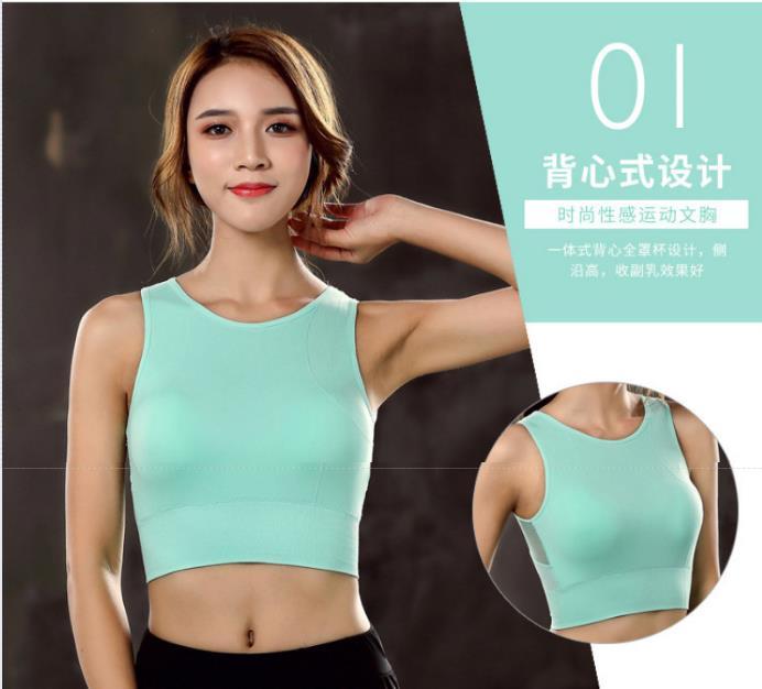 【安希娅】竹纤维运动文胸WX213