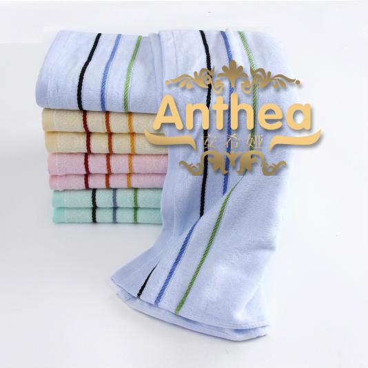【安希娅】竹纤维浴巾YJ2360
