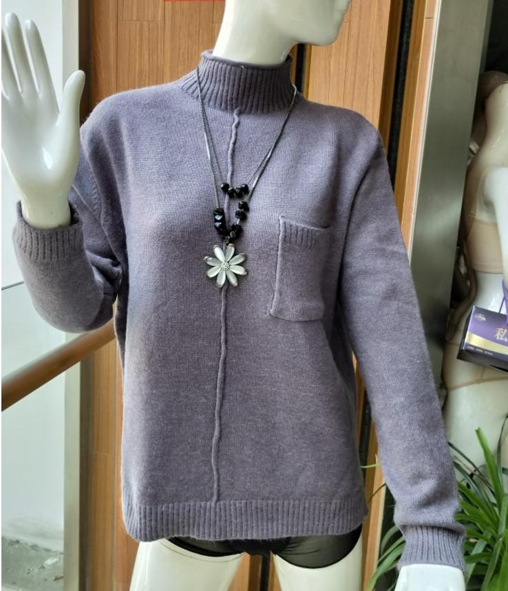 【安希婭】竹纖維羊毛打底衫S8038